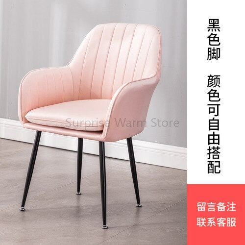 Europe Ins Chair Net Red Make-up Chair Simple Dressing Chair Dresser Chair Dining Chair Restaurant Stool with Pillows